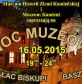 Noc Muzeów 2015 w Kamieniu Pomorskim
