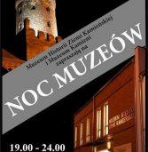 Noc Muzeów 2018 w Kamieniu Pomorskim