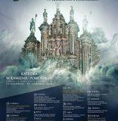 Początek muzycznego lata w Kamieniu Pomorskim W piątek inauguracja 54. Międzynarodowego Festiwalu Muzyki Organowej i Kameralnej