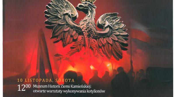Obchody 100-lecia Odzyskania przez Polskę Niepodległości w Kamieniu Pomorskim