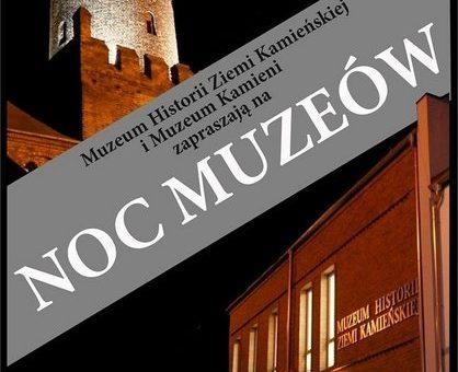 Noc Muzeów 2019 w Kamieniu Pomorskim