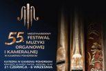 W piątek rozpocznie się 55. Międzynarodowy Festiwal Muzyki Organowej i Kameralnej  w Kamieniu Pomorskim