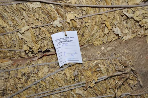 Nielegalna fabryka papierosów zamknięta przez funkcjonariuszy KAS