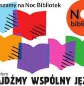 Kamieńska Biblioteka zaprasza na Noc Bibliotek