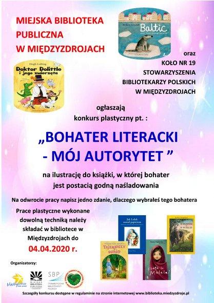 "Konkurs plastyczny pt. ""Bohater literacki – mój autorytet"" 2020"