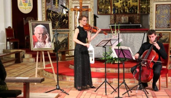 Międzynarodowy Festiwal Muzyki Organowej i Kameralnej w Kamieniu Pomorskim