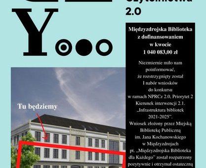 Międzyzdrojska biblioteka z dofinansowaniem w kwocie 1 040 083,00 zł